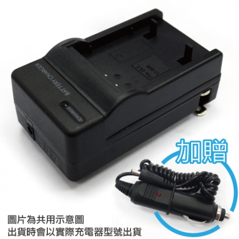 【充電器+車充線】Panasonic DMW-BLD10E 相機電池充電器