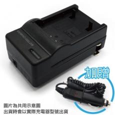 【充電器+車充線】SONY NP-FT1/ BD1/ FD1/ FR1 相機電池充電器