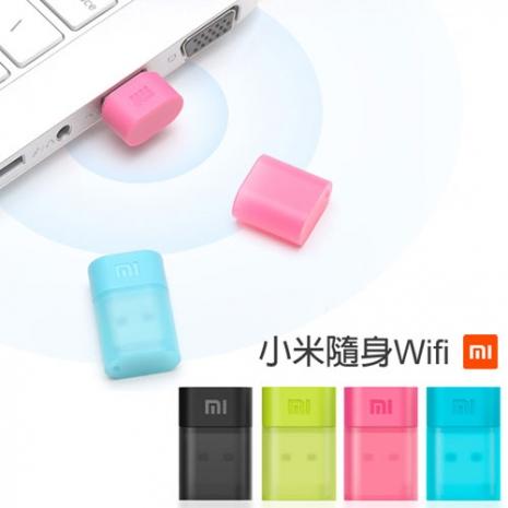 小米隨身WiFi 無線分享器/路由器