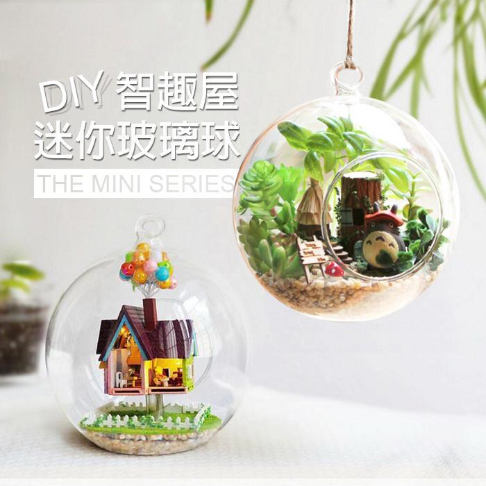 創意手工製作 DIY聲控玻璃球小屋/ 智趣屋