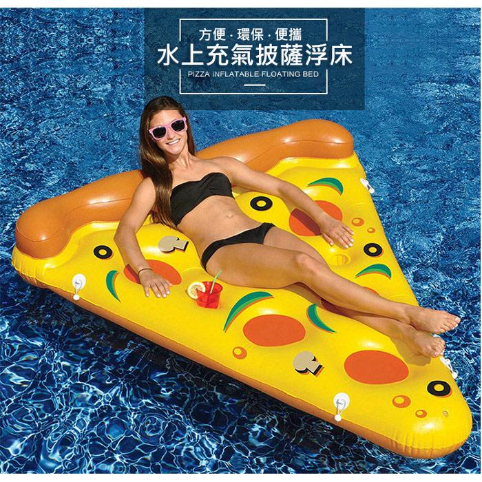 夏日戲水 水上充氣浮床 造型浮排 (特殺)