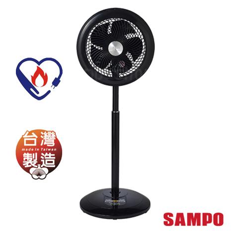 【聲寶SAMPO】10吋DC節能循環扇 SK-ZC10SDR