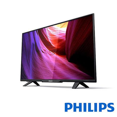 【飛利浦PHILIPS】43吋IPS Full HD LED液晶顯示器+視訊盒43PFH5210