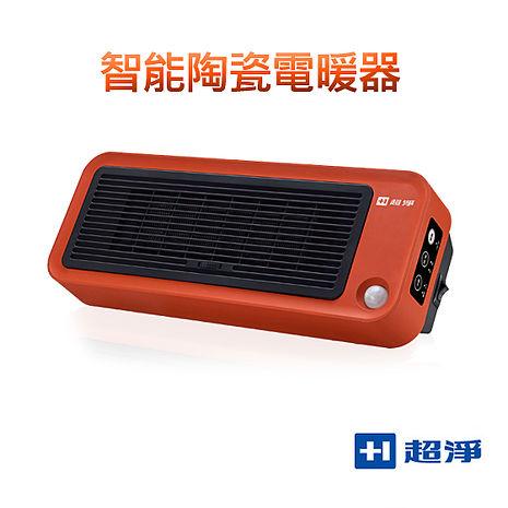 【佳醫超淨】智能陶瓷電暖器 HT-16