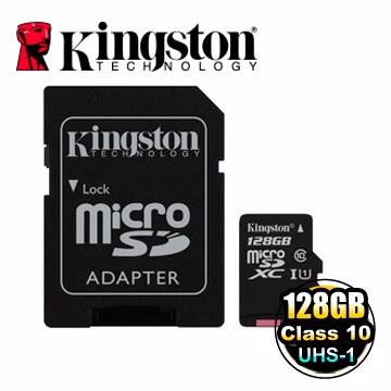 金士頓 MicroSDXC UHS-I Class10 128GB記憶卡