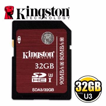 金士頓 SDHC / UHS-I U3 32GB 記憶卡 (SDA3/32GB)