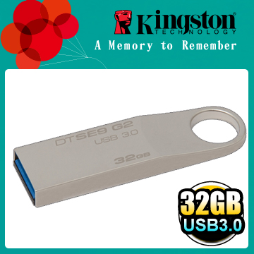 金士頓 DataTraveler SE9 G2 3.0  32GB 隨身碟 (DTSE9G2/32GB ).