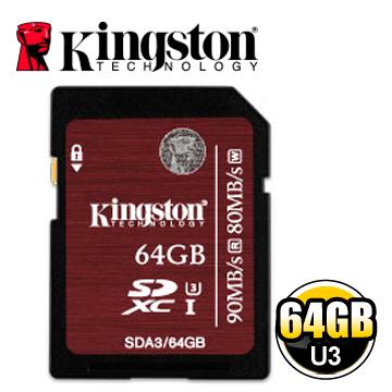 金士頓 SDXC / UHS-I U3 64GB 記憶卡 (SDA3/64GB)
