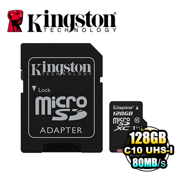 金士頓 Kingston MicroSDXC Class10 UHS-I 128GB 記憶卡 (SDC10G2/128GBFR)