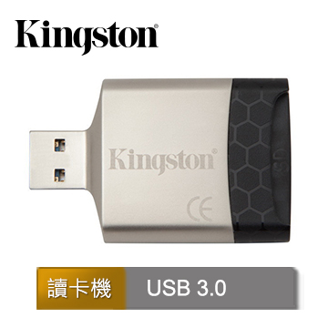 金士頓 MobileLite G4 USB 3.0 讀卡機 (FCR-MLG4)