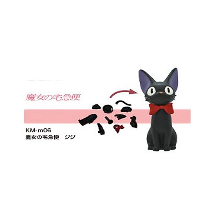 日版 ENSKY   宮崎駿 吉卜力KM-m06 魔女宅急便 黑貓吉吉 立體拼圖