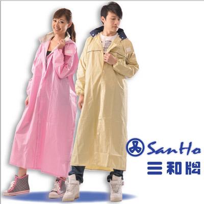 【三和牌】風潮 前開式尼龍雨衣(粉/卡其)