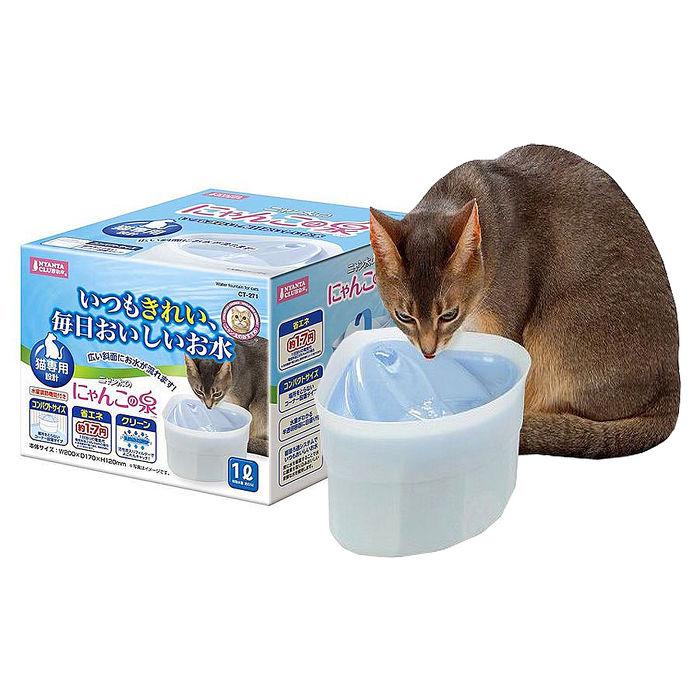 日本MARUKAN 三角自動循環飲水器-貓用 CT-271 x 1入