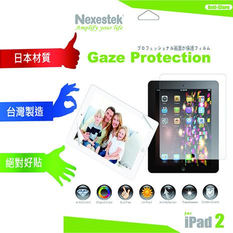 (買一送一)Nexestek 日本頂級光學膜 Apple iPad 4 / iPad 2 / New iPad 專用螢幕保護貼 - 霧面防眩