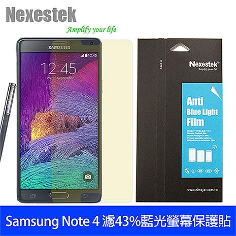 Nexestek MIT 台製濾藍光護眼螢幕保護貼- Samsung Note 4 專用