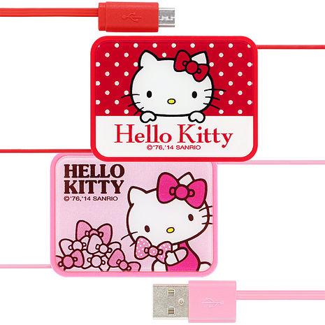 GARMMA Hello Kitty Micro USB 伸縮式充電傳輸線-粉色/紅色