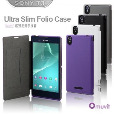 Muvit Sony  Xperia T3 Ultra slim Folio Case超薄皮質手機套