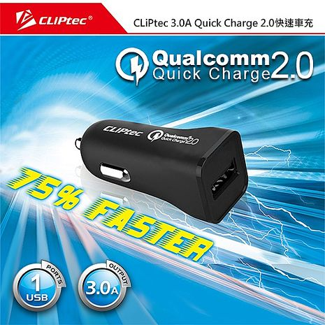 CLiPtec 3.0A Quick Charge 2.0快速車充