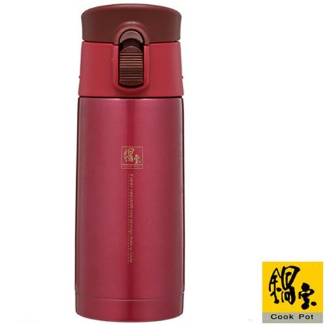 【鍋寶】超真空保溫杯 (SVC-0350P)