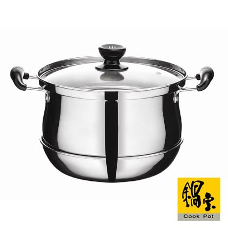 【鍋寶】不鏽鋼節能再煮鍋 (CP-6040)