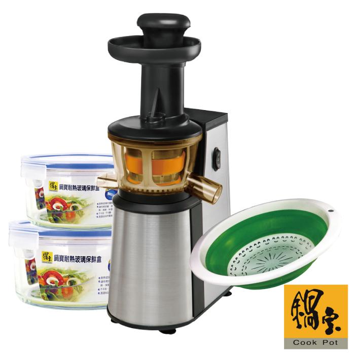 【鍋寶】蔬果養生原汁慢磨機4件組EO-JP888LB33BVC8340Z