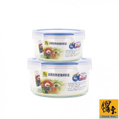 鍋寶玻璃保鮮盒小資2件組EO-BVC803500830特賣