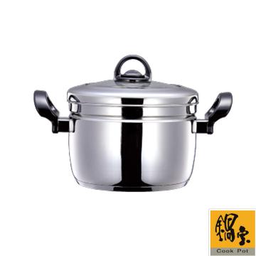 (福利品)鍋寶不鏽鋼蒸煮鍋-雙耳22公分-EO-SS322QXA