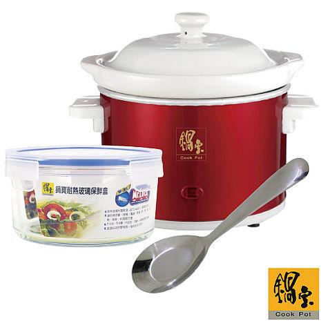 【鍋寶】養生小燉鍋保鮮組贈不鏽鋼平台匙EO-SE6006BVC8035RG42