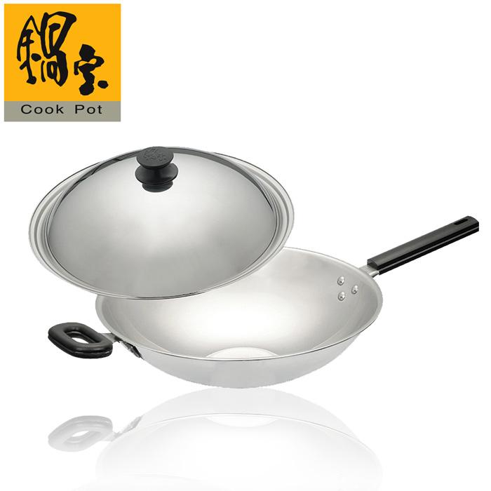 【鍋寶】五層複合金炒鍋SS-5370QX