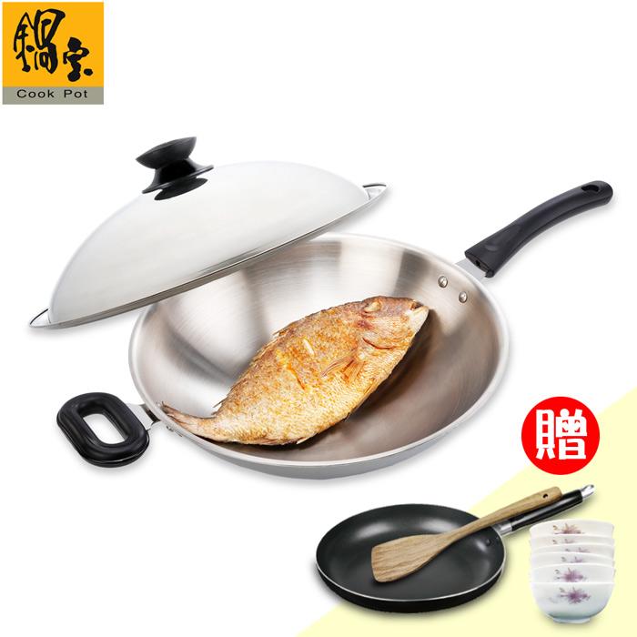 《鍋寶》#304不鏽鋼炒鍋送平底鍋瓷碗六入組 EO-SS36FP26SBFW45SP5