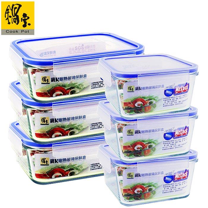 鍋寶 大容量耐熱玻璃保鮮盒6件組 EO-BVC1601Z311021Z3