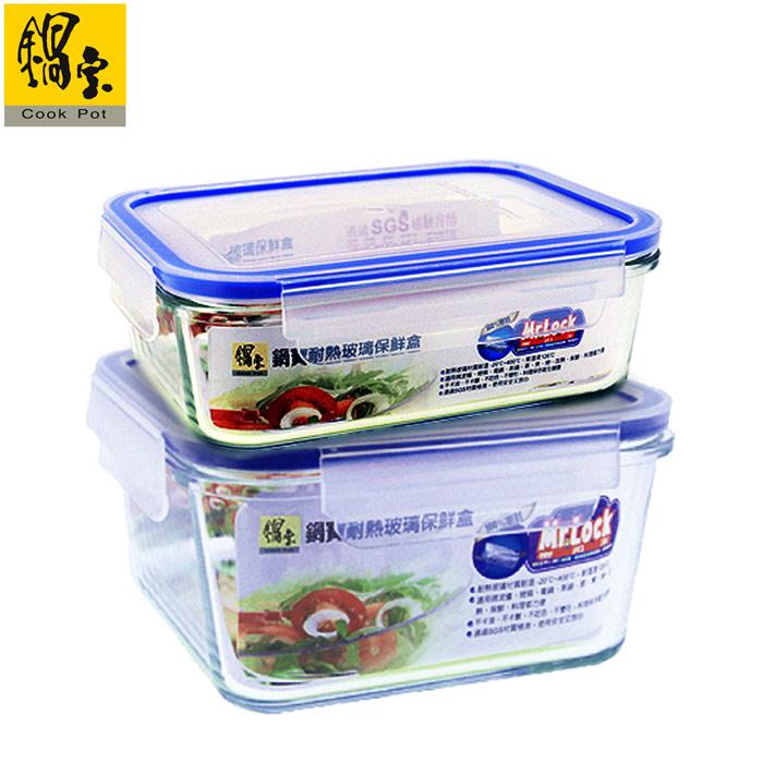 鍋寶 耐熱玻璃保鮮盒2件組(中) EO-BVC040181012