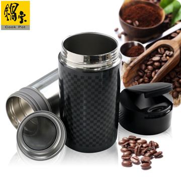 鍋寶 #304不鏽鋼咖啡萃取杯(星鑽黑)贈咖啡粉1包 EO-SVC0465BKCFB100