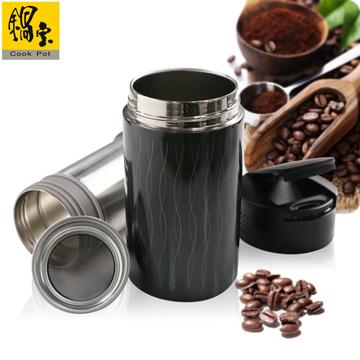 鍋寶 #304不鏽鋼咖啡萃取杯(幻影黑)贈咖啡粉1包 EO-SVC0465BLCFB100
