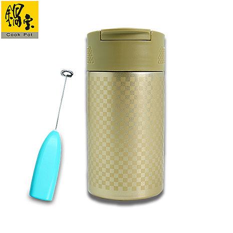 鍋寶咖啡萃取杯(金格)贈電動奶泡器EO-SVC0465GKCR0205B