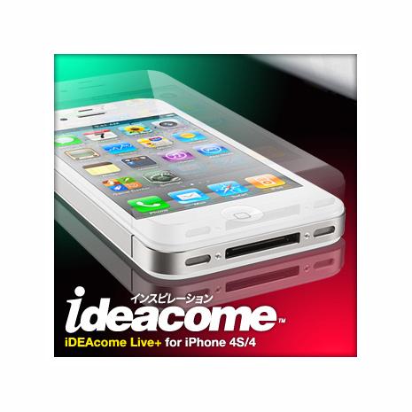 iDEAcome(Live+系列)iPhone 4S極致輕薄晶透無痕觸控螢幕防護貼(適用機型:iPhone 4S/4)