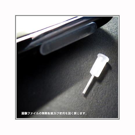 iPhone防塵 30 pin 傳輸底塞組(透明白)