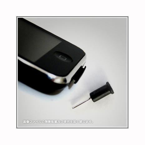 iPhone防塵 30 pin 傳輸底塞組(黑色)