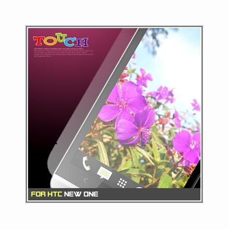 HTC New One M7專用高透防刮無痕螢幕保護貼