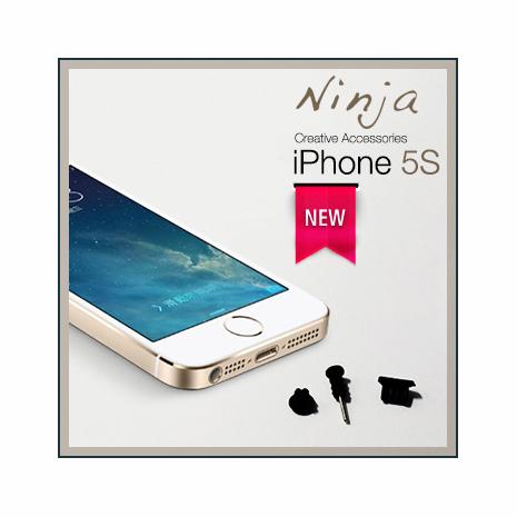 【東京御用Ninja】iPhone 5S/5C/5矽膠螺旋防塵取卡針+耳機孔防塵塞+傳輸底塞(黑色)