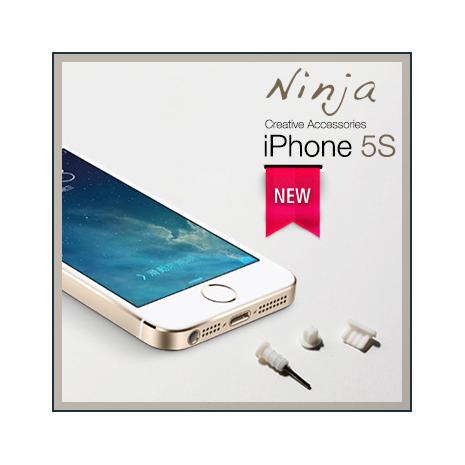 【東京御用Ninja】iPhone 5S/5C/5矽膠螺旋防塵取卡針+耳機孔防塵塞+傳輸底塞(白色)