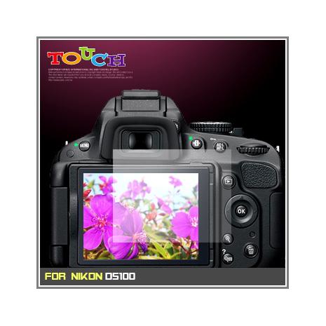 NIKON D5100專用高透防刮無痕螢幕保護貼