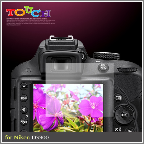 Nikon D3300專用高透防刮無痕螢幕保護貼