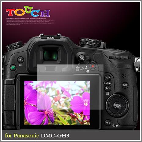 Panasonic DMC-GH3專用高透防刮無痕螢幕保護貼