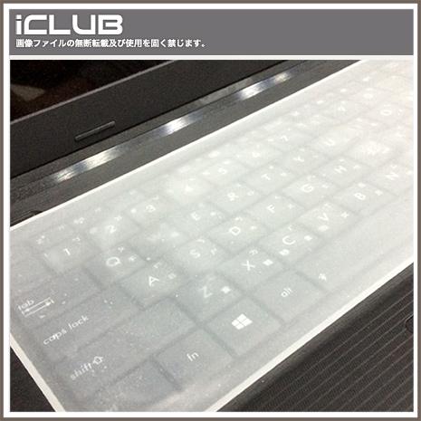 NB專用【15.6吋筆記型電腦通用型超薄鍵盤保護膜】(透明)