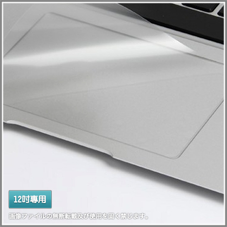 Apple Macbook Retina 12吋【筆電專用超薄觸控板保護膜】(透明款12吋)