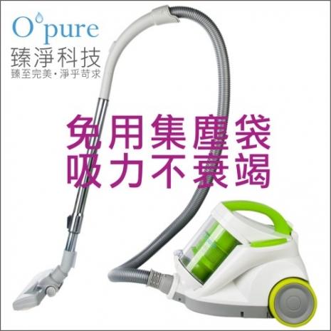 Opure臻淨雙HEPA過濾氣動式渦輪旋風無袋式吸塵器C2