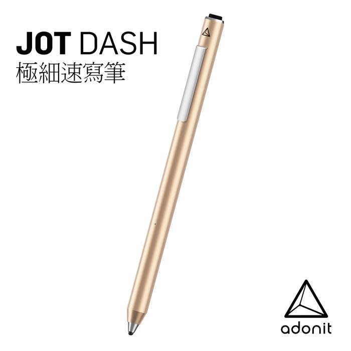 Adonit Jot Dash 極細速寫筆-金