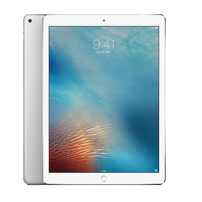 APPLE iPad Pro LTE 9.7吋 32GB (共四色)