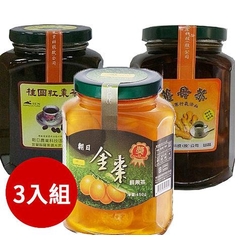 【朝日農業】手作水果茶450g (金棗/桂圓紅棗茶/薑母茶) 3入組